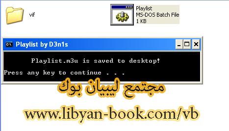 برنامج PotPlayer ليفتح الشوتايم والجزيرة 1356960214733.png