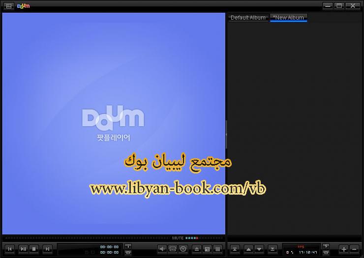 برنامج PotPlayer ليفتح الشوتايم والجزيرة 135696021485.png