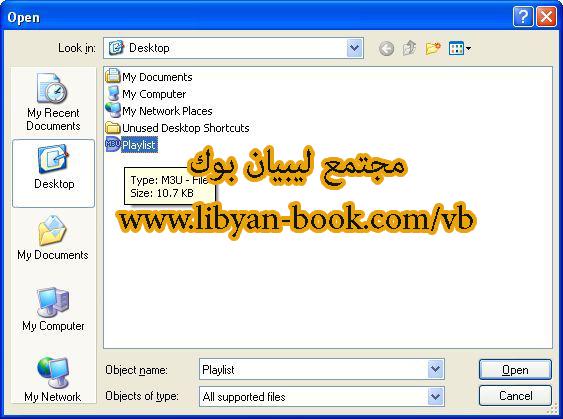 برنامج PotPlayer ليفتح الشوتايم والجزيرة 1356960434871.png
