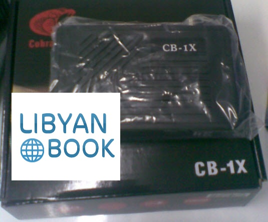 سوفتوير للدنقل CobraBox CB-X1 شغال