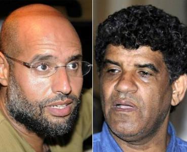 الجنائية الدولية تطلب ليبيا تفسير