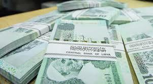 نائب محافظ مصرف ليبيا المركزي