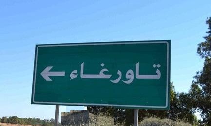 أهالي تاورغاء يعلنون العودة ديارهم