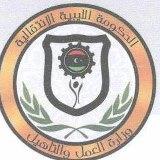 ليبيا تُهدد العمالة الأجنبية الغير