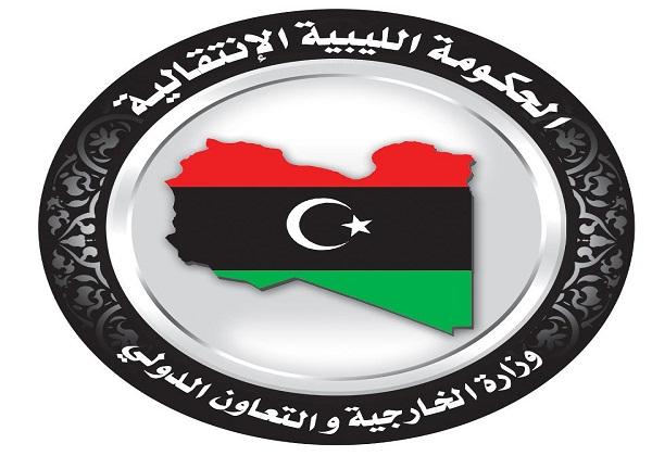 الخارجية الليبية تنفي علمها بتحذير