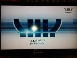 مسلحين يقتحمون مبنى قناة ليبيا