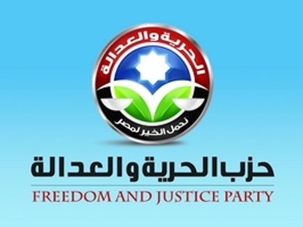 """إحراق """"الحرية والعدالة"""" بالإسماعيلية والحزب"""