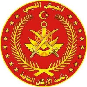 رئاسة الأركان توزع صكوكاً بقيمة