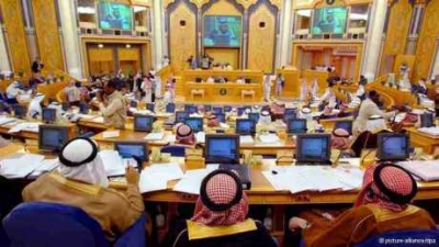 السعودية: الشعب يعلن ثورته (تويتر)