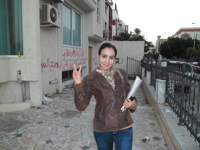 الإفراج الناشطة الحقوقية البكوش اختطافها