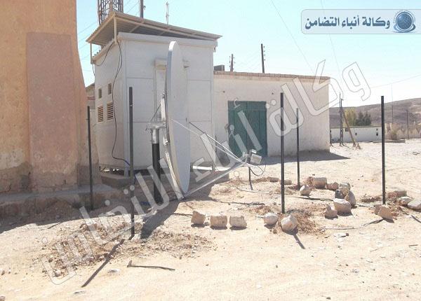 هاتف ليبيا تربط محطة الهاتف