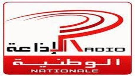 الإذاعة الوطنية التونسية سطور