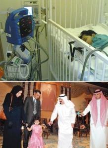 تجاهلت وزارة الصحة الليبية ندائها