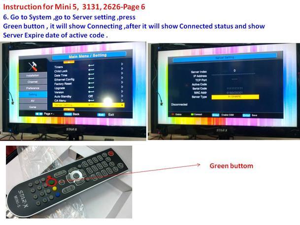 طريقة تفعيل Star X Mini 5 لتشغيل السيرفر المجانى H Share منتدى