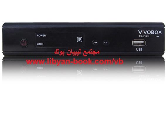 سوفتوير جهاز Vivo CLEVER Receiver