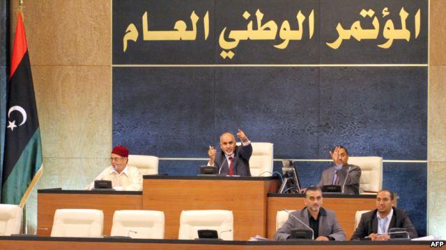 المؤتمر الوطني العام يُعلق استكمال