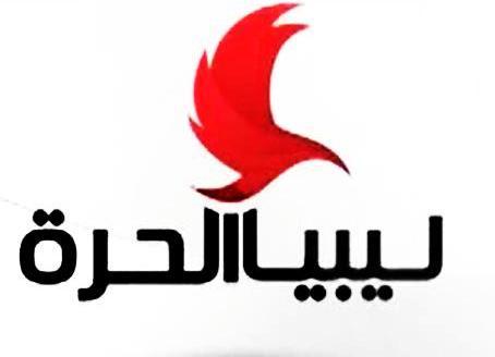 قناة ليبيا الحرة: طائر الحرية