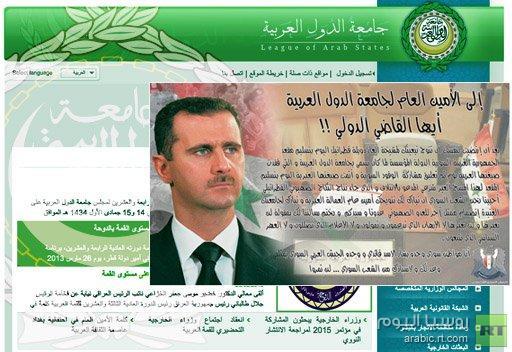 """""""الجيش السوري الإلكتروني"""" يخترق موقع"""