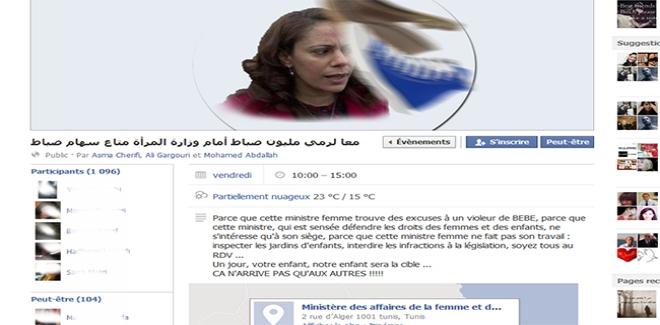 تونس دعوة مليون ''صبّاط'' أمام