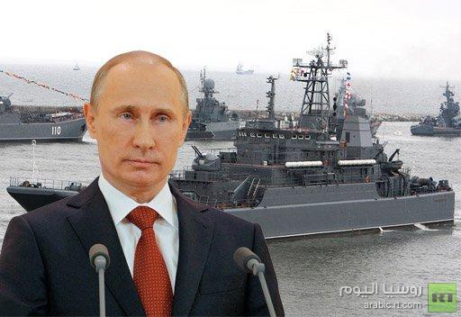 بوتين يصدر امرا مفاجئا باجراء