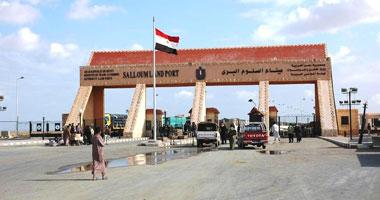 الجمارك المصرية تغلق منفذ السلوم