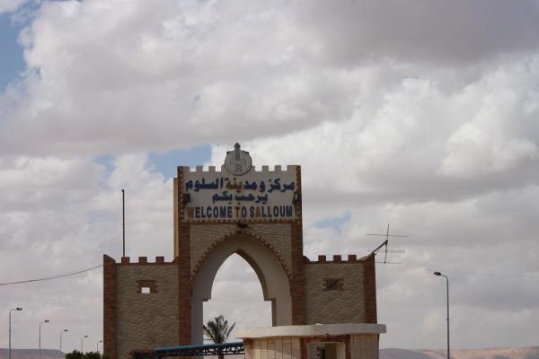 العائلات والمسافرين الليبيين العودة للوطن