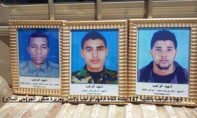مقتل3 أفراد الحراسة التابعين للغرفة
