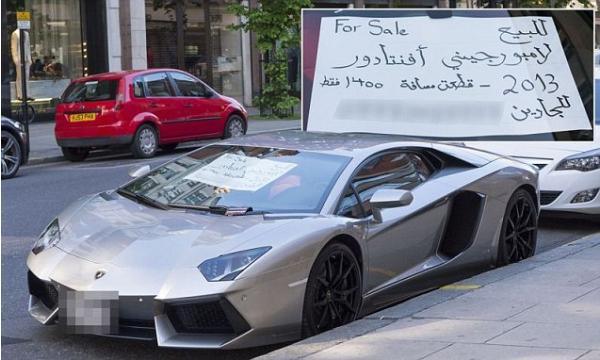 """إعلان باللغة العربية لبيع """"لامبورجيني"""""""