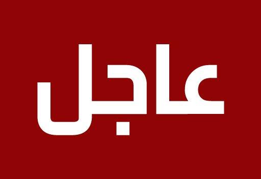 استهداف مطار دمشق براجمات الصواريخ