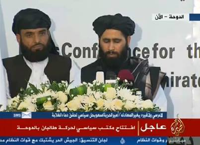 حركة طالبان تفتح مكتبا سياسيا