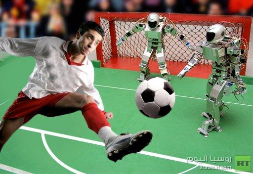 """فريق """"الروبوت"""" يقارع العالم لكرة"""