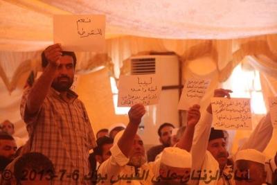 ملتقى المدن والقبائل الليبية بمدينة