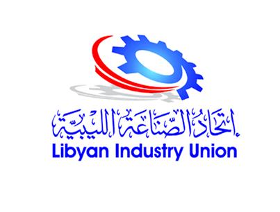 اتحاد الصناعة الليبية يعلن تخفيض