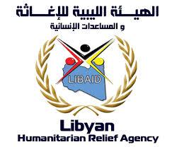 الهيئة الليبية للإغاثة تدعو العائلات