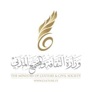 وزارة الثقافة تستعد لإطلاق المكتبة