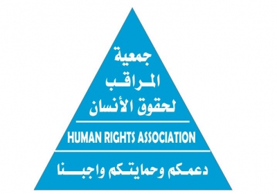 بيان مجموعة حريات للتنمية وحقوق