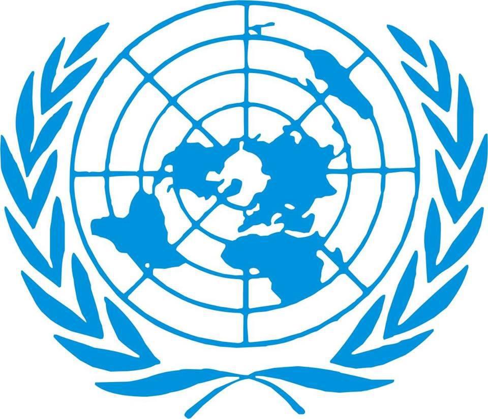 الأمم المتحدة تعلن رغبتها توظيف