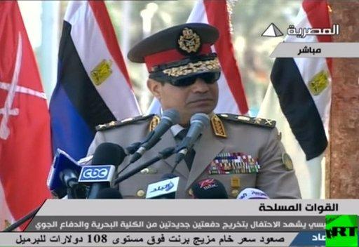 السيسي يدعو المصريين النزول الشوارع