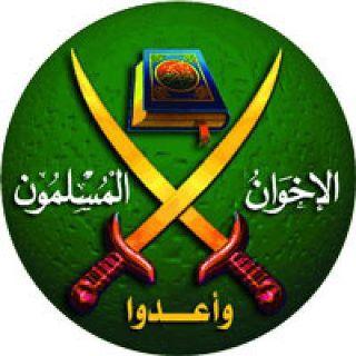 جماعة الإخوان المسلمين الليبية تعتبر