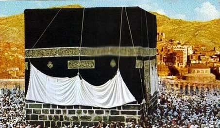 رمضان ذكرى