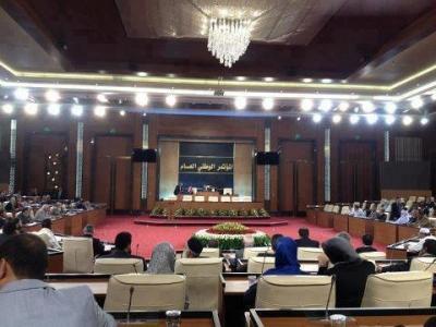 المؤتمر الوطني يناقش تراخيص القنوات