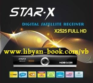 طريقة تفعيل جهاز star-x 2525