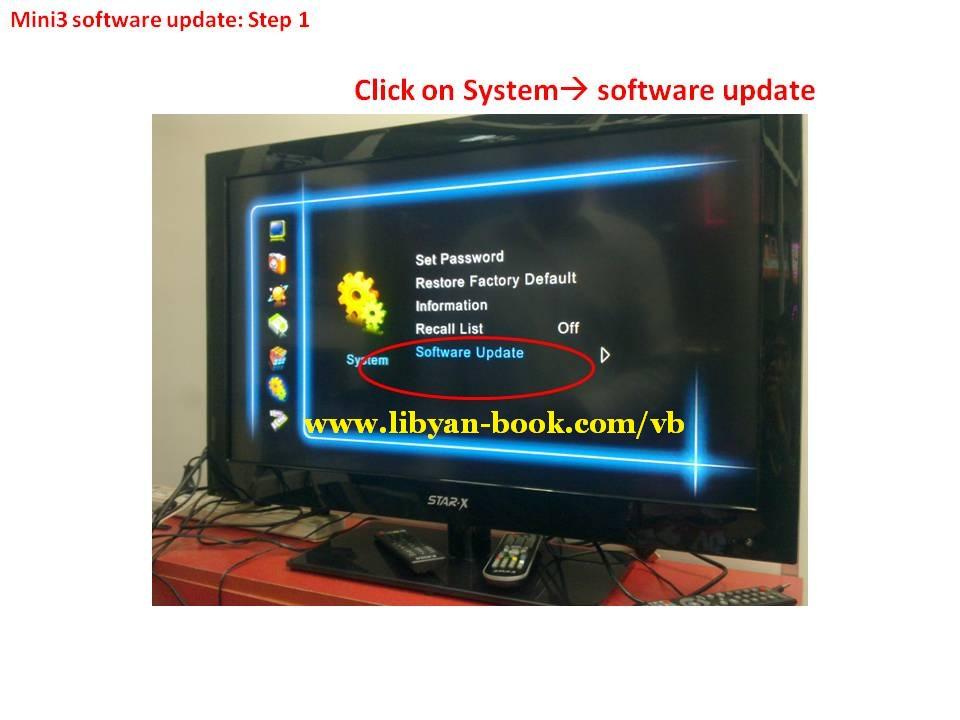 تحديت وتفعيل السيرفر للجهاز Activer Server Flash Star X Mini 1