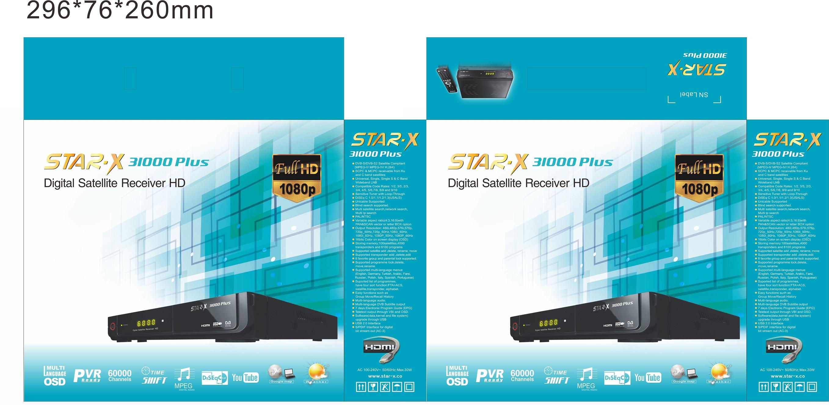 سوفتوير star-x-31000-plus بتاريخ 14-12-2013