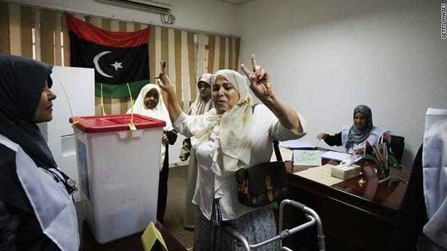 الحكومة الليبية المؤقتة تعلن غداً