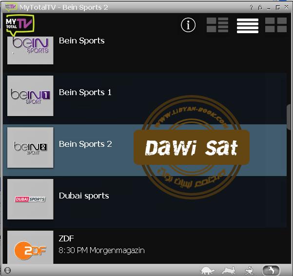 برنامج Total لمشاهدة أقوى القنوات 140429377414.png