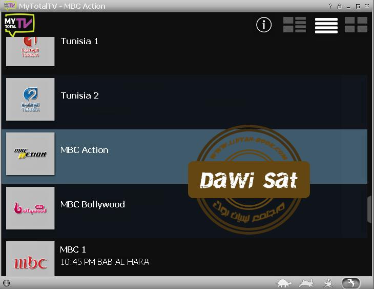 برنامج Total لمشاهدة أقوى القنوات 1404293774246.png