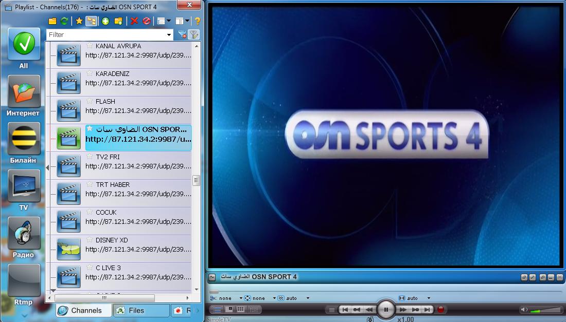 تشغيل القنوات الرياضية العالمية سبوت 1405512133641.png
