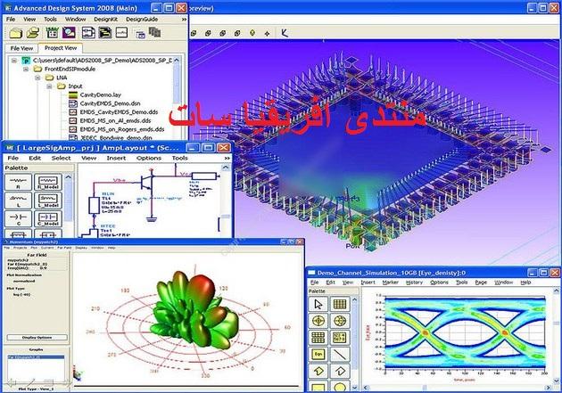 أحدث اصدار لبرنامج تصميم الانظمة