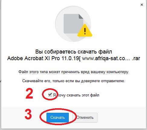 أحدث اصدار لبرنامج Adobe Acrobat